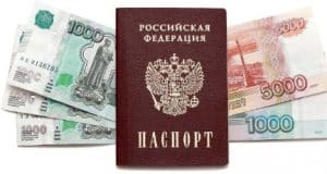 Чем грозит поздняя замена паспорта?