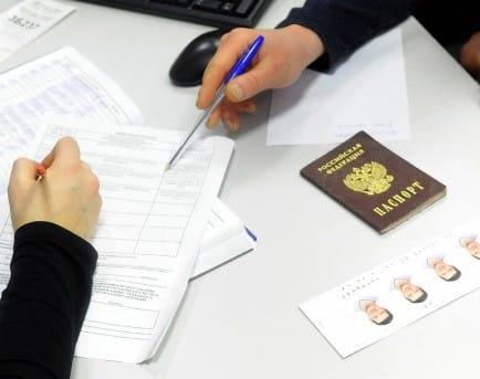 Как избежать штраф за просроченный паспорт