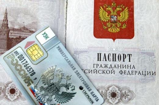 Какие документы нужны, чтобы восстановить паспорт