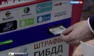Какой штраф за выделенную полосу в Москве
