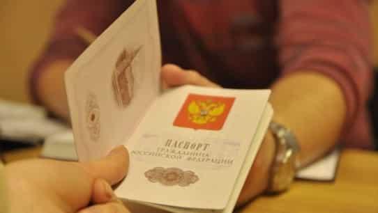 Когда необходимо менять паспорт