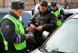 Кто выписывает штраф за заезд на газон РФ в 2020 году?