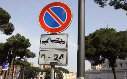 Могут ли эвакуировать автомобиль, оставленный в зоне, где действует запрет?