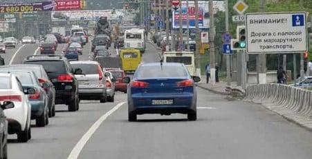 Штраф ГИБДД за езду по выделенной (автобусной) полосе в 2020 году