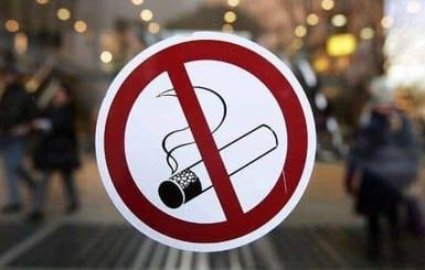 Штраф за курение в общественном месте в 2020 году