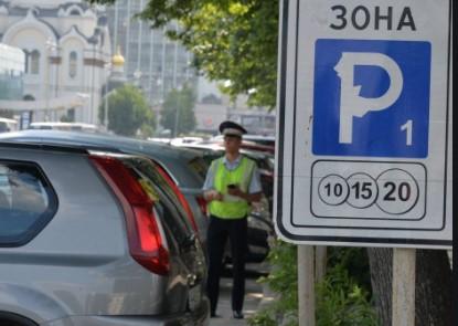 Штраф за неоплаченную парковку в Москве
