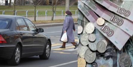 Штраф за непропуск водителем пешехода на пешеходном переходе в 2020 году