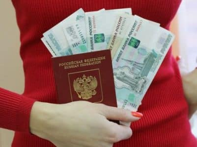 Штраф за просрочку паспорта в 2020 году