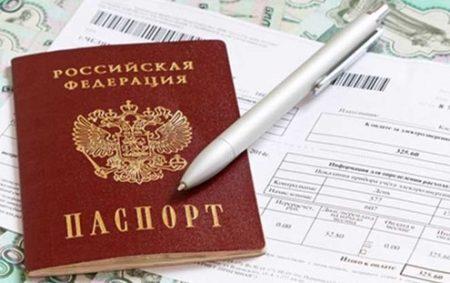 Штраф за утерю паспорта 2020