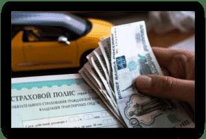 Размеры штрафов за езду без страховки ОСАГО в 2020 году
