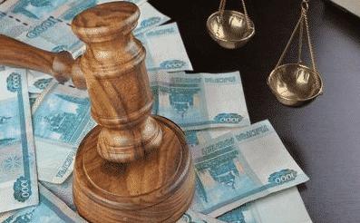 Как избежать штрафа, и не платить деньги?