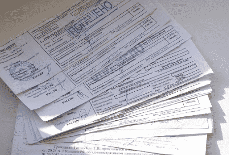 Как оплатить выписанный штраф