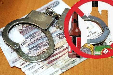 Можно ли не платить штраф за распитие алкоголя в общественном месте