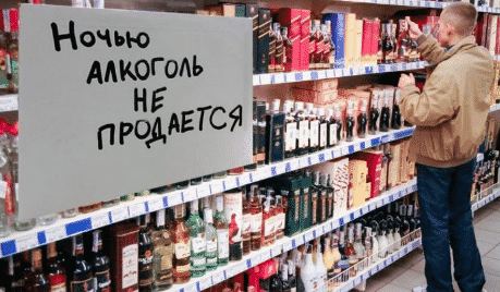 Штраф за продажу алкоголя в ночное время