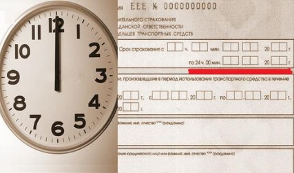 В какой срок и как нужно оплатить