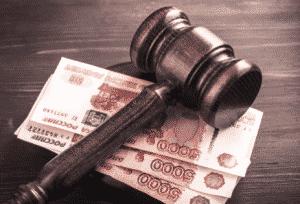 Закон о продаже алкоголя в России в 2020 году