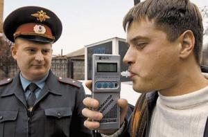 Как определяют степень опьянения водителя?