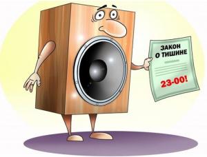 Закон о превышении шума
