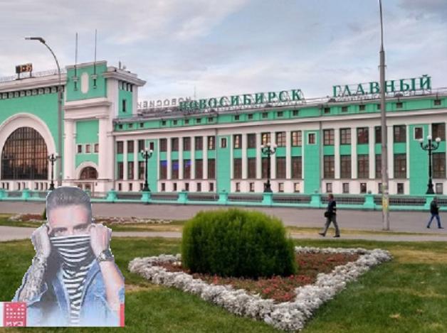 Штраф за нарушение карантина в Новосибирске