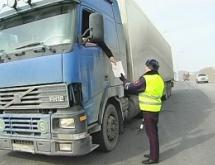 Штрафные санкции за отсутствие путевого листа грузового авто